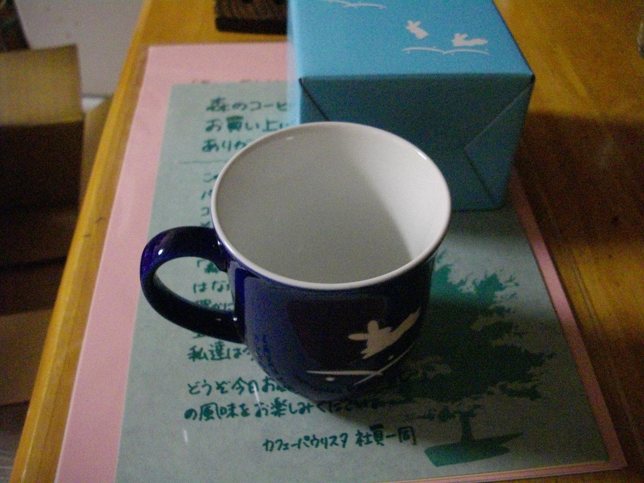 コーヒー豆の通販|森のコーヒー・カフェパウリスタ